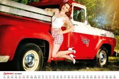 kalender_2020_004